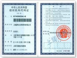 Certificate_samll02.jpg