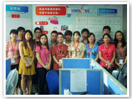 chaowang_small03.jpg