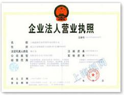 Certificate_samll01.jpg