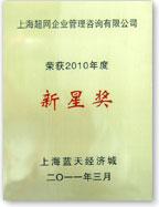 Certificate_samll03.jpg